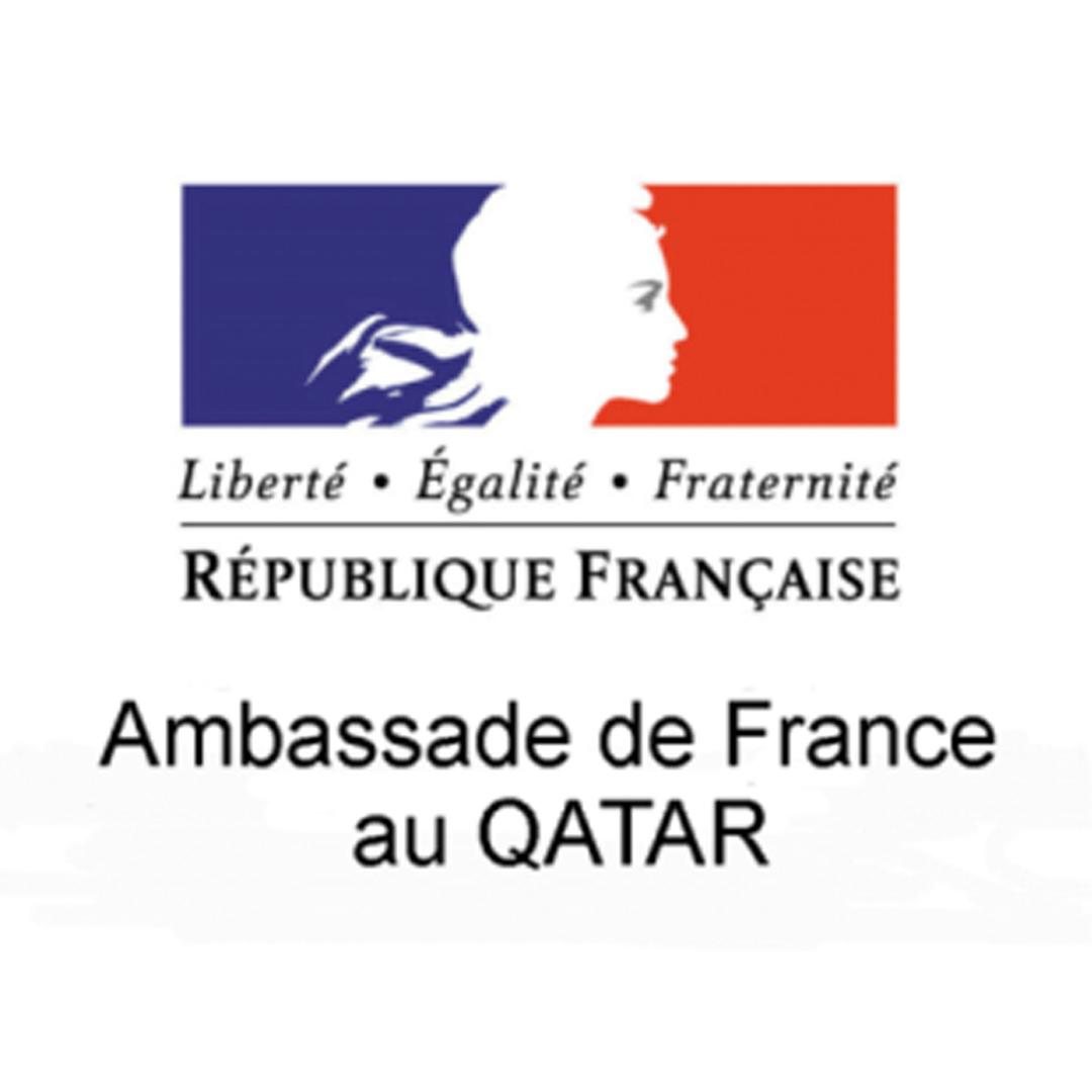Logo_ QATAR